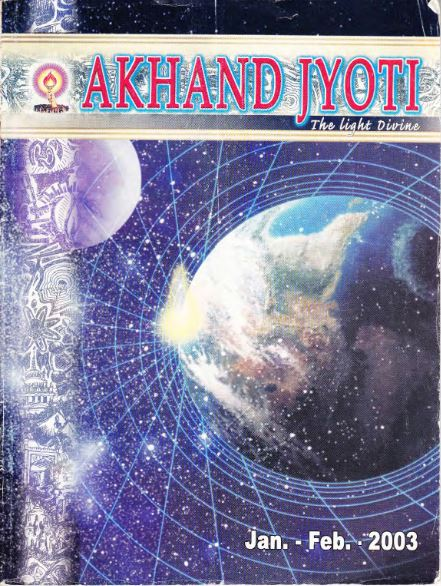 Akhand Jyoti 2003, Issue 1