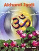 Akhand Jyoti 2004, Issue 3
