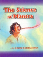 EP39 - The Science of Mantra