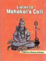 EP44 - Listen to Mahakal's call