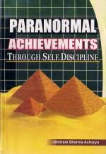 EP19 - Paranormal Achievements through Self Discipline