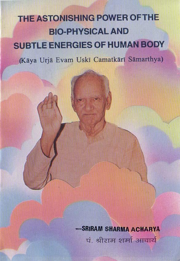 EP04 - The Astonishing Power of Bio-Physical